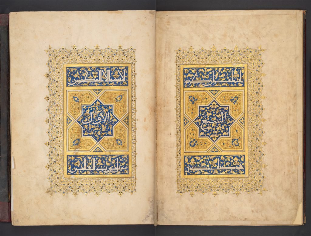 When you hear the phrase 'medieval arabic manuscript', you probably think of something beautiful like Sultan Baybars' Qur'an.