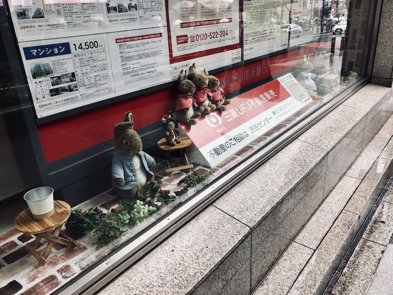 A window display in Shibuya Japan, showing Peter Rabbit stuffed animals