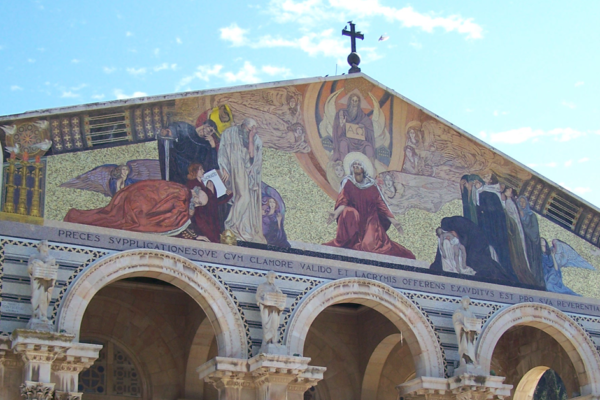 A photograph of the Roman Catholic Church of All Nations, Jerusalem