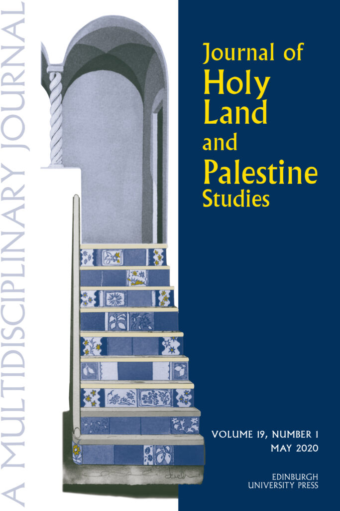Journal of Holy Land and Palestinian Studies cover