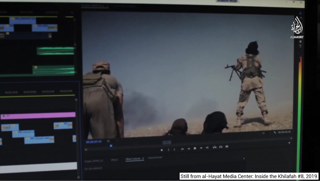 Figure 1: Still from al-Hayat Media Center: Inside the Khilafah #8, 2019, showing a video of an armed soldier in a desert environment from jihadi media.